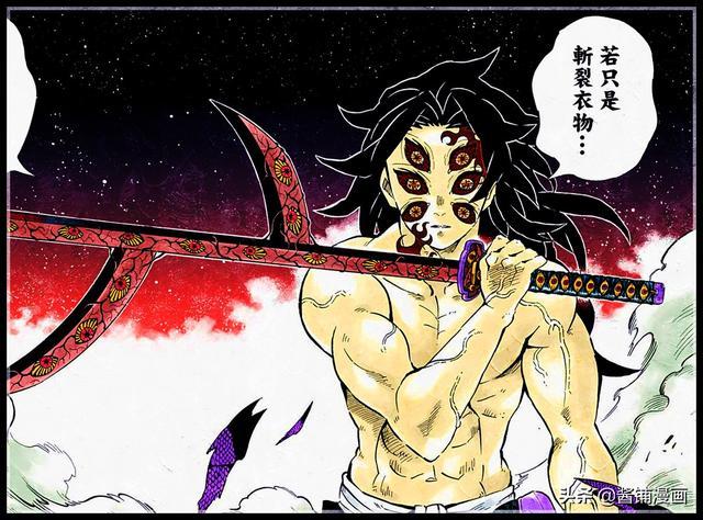 鬼滅の刃ネタバレ最新179話確定【黒死牟が生きてきた意味