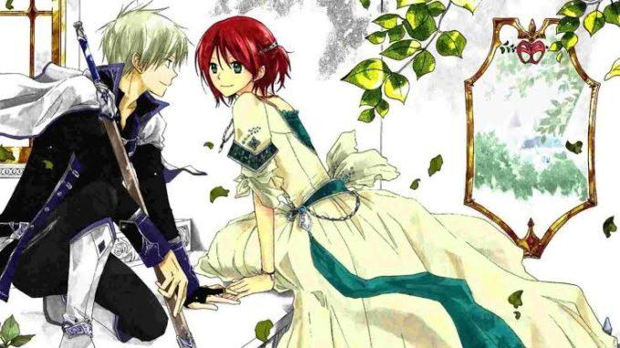 赤 髪 の 白雪姫 完結